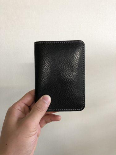 小さい財布買った