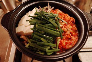 キムチ鍋、もつ鍋