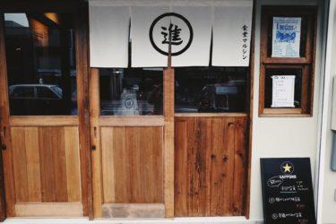 京都の丸太町に行ったら食堂マルシンでランチしよう