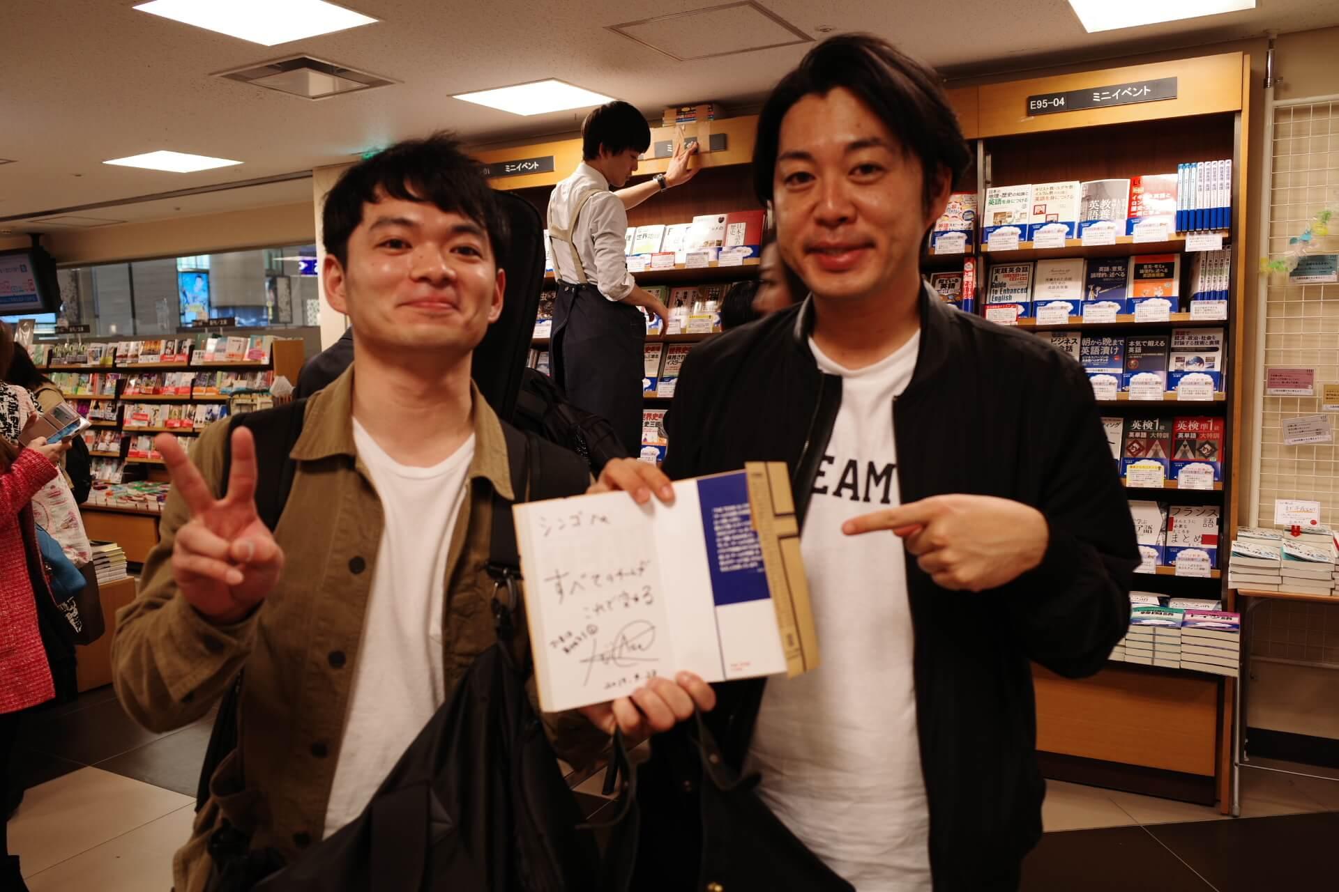 THE TEAMの著者である麻野耕司さんに会いに行った│ごちログ