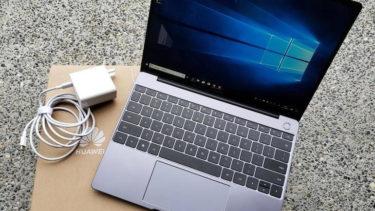 新しいノートPC何がいいかなと検索してたら、くそ面白いブログに出会った