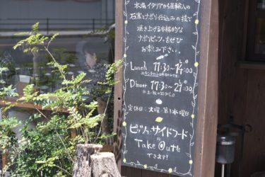 尾道旅行で行った場所まとめ