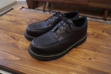 ミドリ安全の安全靴 MPW10が鋼の先芯入りのガチなやつなのに安全靴っぽくなくていい感じ