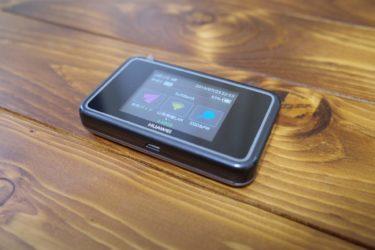 自宅のwi-fiが遅すぎるので格安SIMのchat wifiを導入したら快適になった