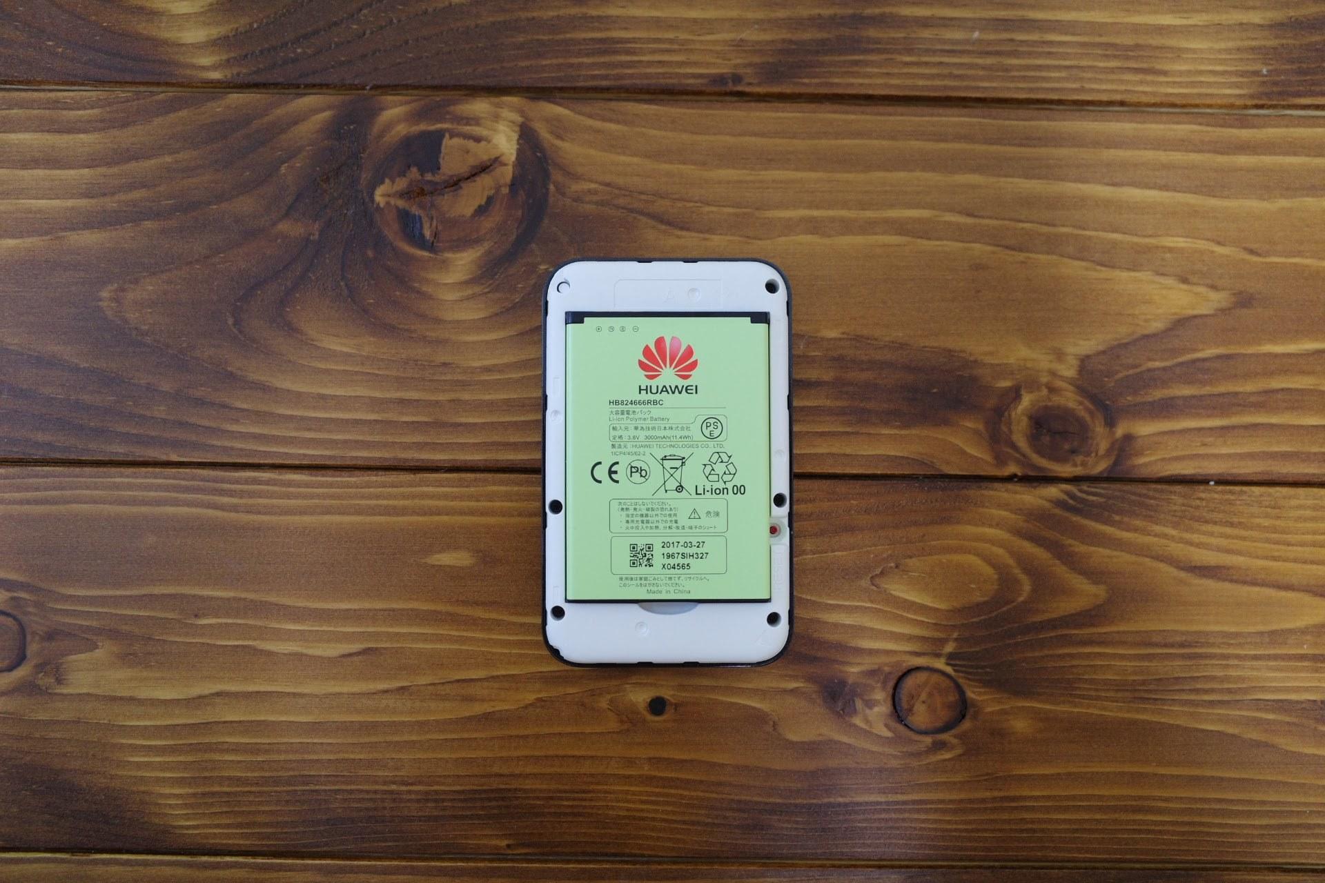 自宅のwi-fiが遅すぎるので月100GB3,000円の格安SIM Chat Wifiを導入したら快適になった│ごちログ