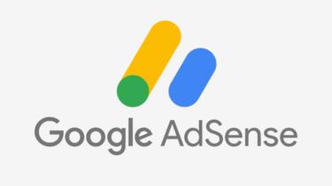 4度目の正直でやっとGoogle Adsenseの審査に通ったので、その時の状況とか